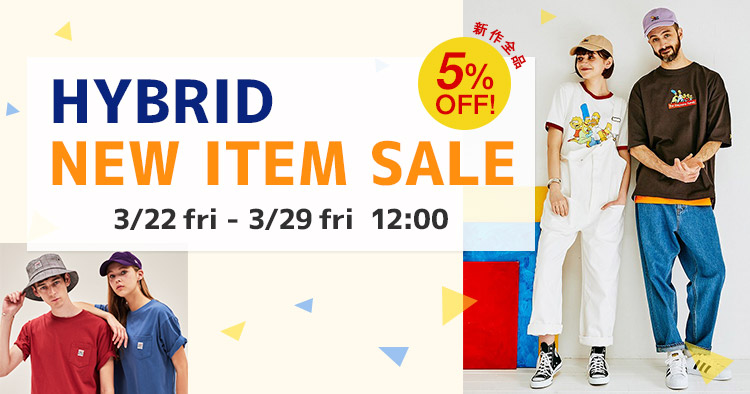 HYBRID NEW ITEM SALE
