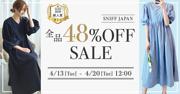 SNIFF JAPAN 全品48%OFFセール